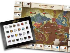 世界の石コレクション(触れる図鑑)