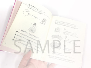 観音力_オラクルカード2