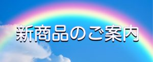【特選★アポフィライト入荷】高品質なアポフィライトの原石が多数入荷!