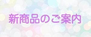 【ハイデラバードアメジスト入荷】産地証明書付き★ハイデラバードアメジストの丸玉が入荷!